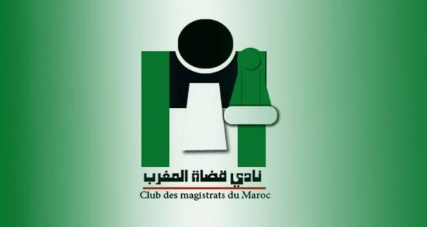 logo-club-magistrat-maroc-620x330